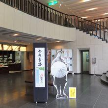 博物館のエントランス
