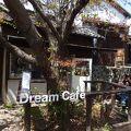 写真:ドリームカフェ