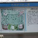 各務原市民公園