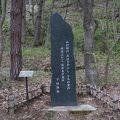 写真:下村海南の歌碑