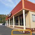 写真:ガスト (浜金谷店)