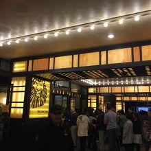 ミンスコフ劇場