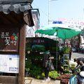 写真:鍾路花市場