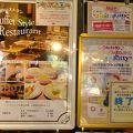 写真:館のレストラン