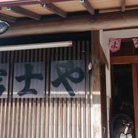 旅荘 富士や <大島> 写真