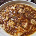写真:小樽中国料理 好