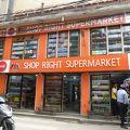 Shop Right Supermarket