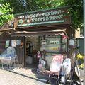 写真:大通公園インフォメーションセンター&オフィシャルショップ