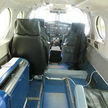 機内はエアコン完備で快適な空間です。