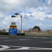 歩いて行くと、日本の渚・百選の看板