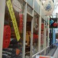写真:コントワール ドゥ ファミーユ (サンシュルピス店)