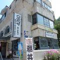 写真:カフェ・ドゥ4260