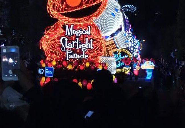 マジカル・スターライト・パレード