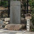 写真:瀬田城跡