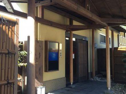 松葉温泉 滝の湯 写真