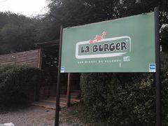 ラ バーガー
