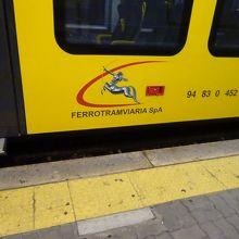 バーリセントラル駅まで鉄道かバスが便利