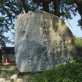 写真:薩長土連合密議之處碑