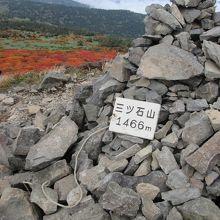 三ツ石山の山頂