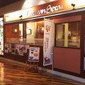 写真:キャラバンサライ 武蔵店