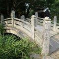 写真:明倫館遺構万歳橋