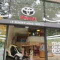 写真:ル ランデブー トヨタ
