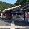 写真:岸和田サービスエリア(下り線)屋外特設コーナー