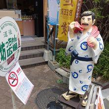 この人は夏目漱石?