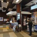 写真:中軽井沢駅内観光案内所