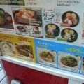 写真:ガスト 本八幡店