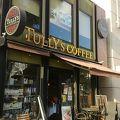 写真:タリーズコーヒー セレオ甲府店