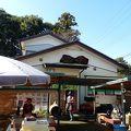 写真:おもち茶屋 農楽