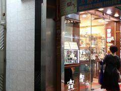 上海ネイル (修脚専科)