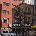 写真:古賀書店