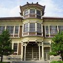 旧亀岡家住宅