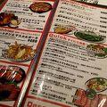 写真:Lad's Dining Casual Bar 丸の内店