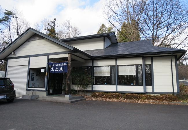 麺房高松庵 花巻店