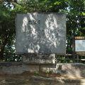 写真:旧制高知高校歌碑
