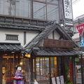 写真:遠江屋
