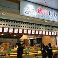 写真:唐記包點 (香港国際空港第二ターミナル店)