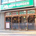 写真:モスバーガー 仙台定禅寺通り店