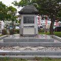 写真:古賀辰四郎 尖閣列島開拓記念碑
