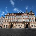 写真:ゴルツ キンスキー宮殿
