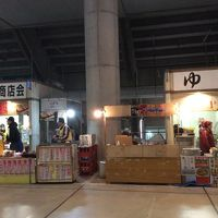 カシマサッカースタジアム 売店