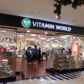 写真:VITAMIN WORLD (マイクロネシアモール店)