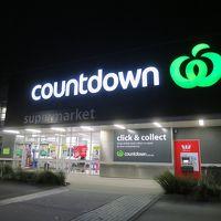日用品で困ったら、隣の大型スーパーマーケットで調達しましょう