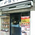 写真:小諸そば 虎ノ門店