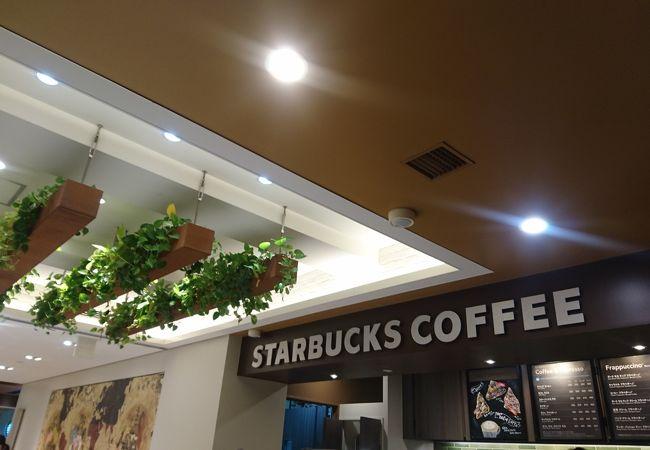 スターバックス・コーヒー アトレヴィ田端店