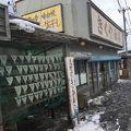 写真:菊谷商店