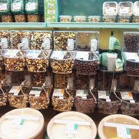 ホールフーズ マーケット (マウイ店)
